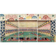 歌川貞秀: Ise ondo - ボストン美術館
