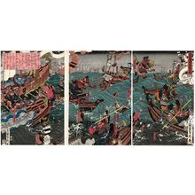歌川貞秀: The Great Battle between the Minamoto and Taira Clans at Dan-no-ura (Genpei Dan-no-ura ôgassen no zu) - ボストン美術館