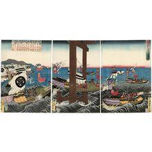 歌川貞秀: Reversed Oars - ボストン美術館