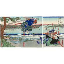 Utagawa Sadahide: Vengeance at Ganryûjima (Ganryûjima katakiuchi no zu) - Museum of Fine Arts