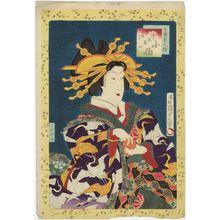 二代歌川国貞: Koine of the Inamoto-ro - ボストン美術館