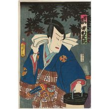 二代歌川国貞: Actor Nakamura Shikan IV - ボストン美術館