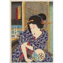 Utagawa Kunisada II: Actor Bandô Mitsugorô - Museum of Fine Arts