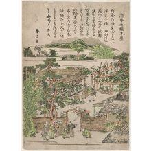 北尾重政: Garden Shop at Somei (Somei no uekiya), from an untitled series of famous places in Edo - ボストン美術館
