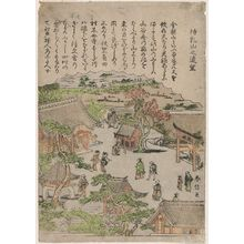 北尾重政: Distant View of Matsuchiyama (Matsuchiyama no enbô), from an untitled series of famous places in Edo - ボストン美術館