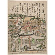北尾重政: Hômei-ji Temple at Zôshigaya (Zôshigaya Hômei-ji), from an untitled series of famous places in Edo - ボストン美術館
