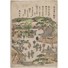 Kitao Shigemasa: Fudô Temple at Mejirodai (Mejirodai Fudô-dô), from an untitled series of famous places in Edo - Museum of Fine Arts