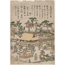 北尾重政: View of the Shiba Shinmei Shrine (Shiba Shinmeigû no kei), from an untitled series of famous places in Edo - ボストン美術館
