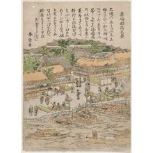 Kitao Shigemasa: View of the Inari Shrine at Masaki (Masaki Inari no kei), from an untitled series of famous places in Edo - Museum of Fine Arts
