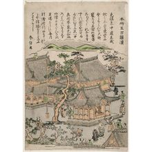 北尾重政: The Temple of the Five Hundred Arhats in Honjo (Honjo Gohyaku Rakan), from an untitled series of famous places in Edo - ボストン美術館
