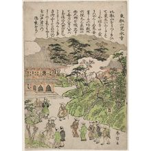 北尾重政: Kan'ei-ji Temple at Tôeizan (Tôeizan Kan'ei-ji), from an untitled series of famous places in Edo - ボストン美術館