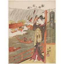 一筆斉文調: Night Rain at Hashiba (Hashiba no yoru no ame), from the series Eight Views of Inky Water (Bokusui hakkei) - ボストン美術館