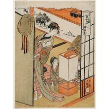 一筆斉文調: Nanaaya of the Kado-Kanaya, from the series Thirty-six Selected Flowers (Sanjû rokkasen) - ボストン美術館