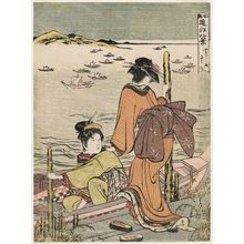 Kitao Masanobu: Returning Sails at Yabase (Yabase no kihan), from the series Fashionable Eight Views of Ômi (Fûryû Ômi hakkei) - ボストン美術館