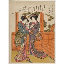 Kitao Masanobu: Sunset Glow of the Lipstick Pot (Benizara no sekishô), from the series Eight Views of the Accessories of Palace Maids (Jôchû tedôgu hakkei) - Museum of Fine Arts