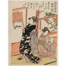 Kitao Masanobu: Returning Sails of the Hanging Scroll (Kakemono no kihan), from the series Newly Selected Eight Views of the Parlor (Shinsen zashiki hakkei) - Museum of Fine Arts