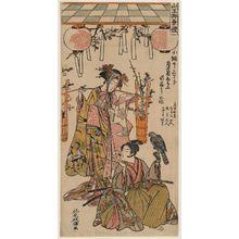 Kitao Masanobu: from the series Sannô Festival (Sannô Gosairei) - ボストン美術館