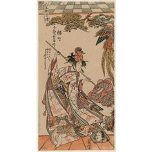 Kitao Masanobu: Dance of the Modern Dragon Princess (Imayô Otohime no shosa), from the series Sannô Festival (Sannô Gosairei) - Museum of Fine Arts