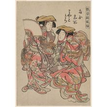 Kitao Masayoshi: Ryôgoku meisho miyakodori, from the series Enshi odori fûzoku - Museum of Fine Arts