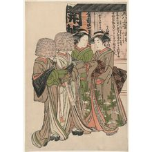 Kitao Masayoshi: Two Women and Two Komusô - Museum of Fine Arts