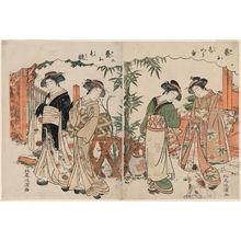 Kitao Masanobu: Comparing the Appeal of Geisha (Geiko iro kurabe), no. 2 (R) and no. 3 (L) - ボストン美術館