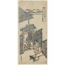 北尾重政: The Yûgao Chapter of the Tale of Genji - ボストン美術館