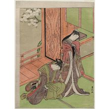 Kitao Shigemasa: A Lady and Her Lover - Museum of Fine Arts