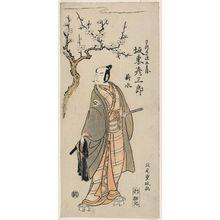 Kitao Shigemasa: Actor Bandô Hikosaburô II as Satsuma Gengobei - Museum of Fine Arts