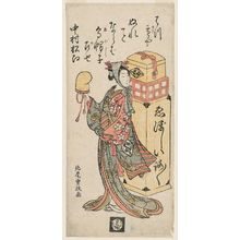 Kitao Shigemasa: Actor Nakamura Matsue as a Peddler of Eboshi (Old Style Hats) - Museum of Fine Arts