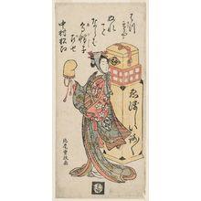 Kitao Shigemasa: Actor Nakamura Matsue as a Peddler of Eboshi (Old Style Hats) - Museum of Fine Arts
