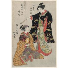 Kitao Shigemasa: Beauties of the West: Sakai-chô, Sankizô of the Tachibanaya and Matsunosuke of the ?ôjiya, from the series Beauties of the East, West, North and South (Tôzainanboku no bijin) - Museum of Fine Arts