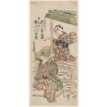 北尾重政: Actors Segawa Kikunojô as Tenmaya Ohatsu and Ichikawa Yaozô as Hiranoya Tokubei - ボストン美術館