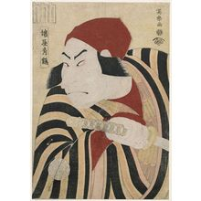 Toshusai Sharaku: Actor Nakamura Nakazô II, also called Sakaiya Shûkaku, as the Farmer Tsuchizô, actually Prince Koretaka - Museum of Fine Arts