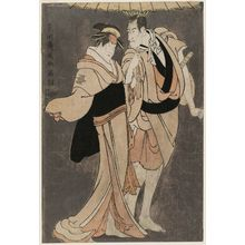 Toshusai Sharaku: Actors Ichikawa Komazô III as Kameya Chûbei and Nakayama Tomisaburô as Umegawa - Museum of Fine Arts