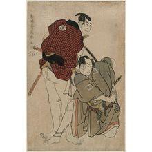 Toshusai Sharaku: Actors Ichikawa Omezô as Tomita Hyôtarô and Ôtani Oniji III as Kawashima Jibugorô - Museum of Fine Arts