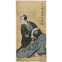 Toshusai Sharaku: Actor Bandô Hikosaburô III as Obiya Chôemon - Museum of Fine Arts