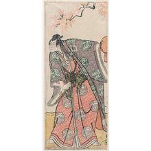 Toshusai Sharaku: Actor Ichikawa Danjûrô VI as Mimana Yukinori - Museum of Fine Arts