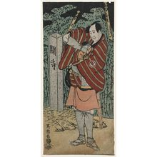 Toshusai Sharaku: Actor Sawamura Sôjûrô III as Kujaku Saburô - Museum of Fine Arts