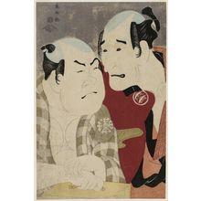 Toshusai Sharaku: Actors Nakajima Wadaemon as Bôdara Chôzaemon and Nakamura Konozô as Gon of the Kanagawaya - Museum of Fine Arts
