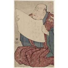 Toshusai Sharaku: Shinozuka Uraemon Reading the Prologue at the Miyako Theater - Museum of Fine Arts