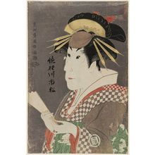 Toshusai Sharaku: Actor Sanokawa Ichimatsu III as the Gion Prostitute Onayo - Museum of Fine Arts