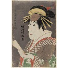 Toshusai Sharaku: Actor Sanokawa Ichimatsu III as the Gion Prostitute Onayo - Museum of Fine Arts