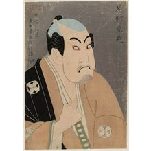 Toshusai Sharaku: Actor Tanimura Torazô as Washizuka Happeiji - Museum of Fine Arts