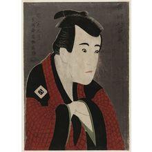東洲斎写楽: Actor Ichikawa Yaozô III as Tanabe Bunzô - ボストン美術館