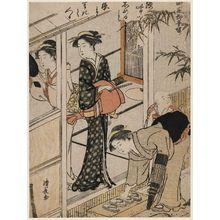 鳥居清長: Preparing to Go Out, from the series Humorous Poems of the Willow (Haifû yanagidaru) - ボストン美術館