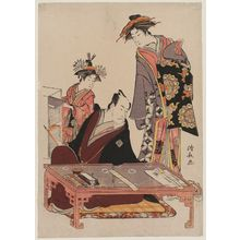 Torii Kiyonaga: Actor Ichikawa Danjûrô V with a Courtesan and a Kamuro - Museum of Fine Arts