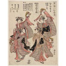 鳥居清長: At Edo-machi Itchôme, Dances with Jôruri and Nagauta Music on Alternate Days; Mutsumashizuki Koi no Tetori, with Jôruri; from the series The Niwaka Festival in the Pleasure Quarters (Seirô Niwaka zukushi) - ボストン美術館
