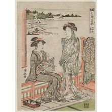 Torii Kiyonaga: Miyanoshita, from the series Seven Famous Hot Springs of Hakone (Hakone shichiyu meisho) - Museum of Fine Arts