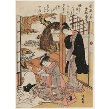 Torii Kiyonaga: Twilight Snow of the Floss-stretching Form (Nurioke bosetsu), from the series Eight Views of the Parlor (Zashiki hakkei) - Museum of Fine Arts