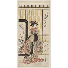 Torii Kiyonaga: Actor Yoshizawa Iroha as Chidori - Museum of Fine Arts